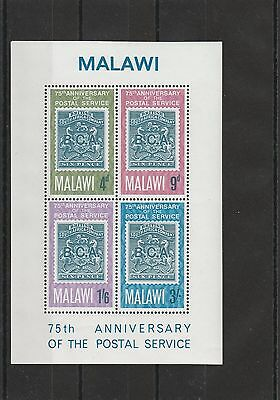 Malawi - 1966 - 75Th Anniv. Of The Postal Service - Ms - Mnh