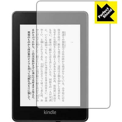 Screen Protector for Kindle Paperwhite 4 (Made in Japan) (10th gen, 2018) Amazon