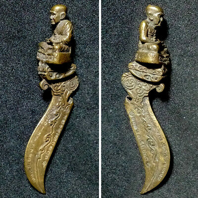 Old Thai Buddha Amulet Brass LP Tuad knife Meed Mor Pendant rich Lucky Protect