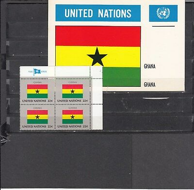Onu New York Quartina Bandiera Ghana Appendice E Cartolina Non Comune