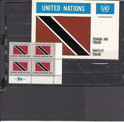 Onu New York Quartina Bandiera Trinidad Tobago Appendice E Cartolina Non Comune