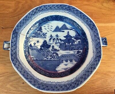 Rare 18th Century Chinese Export Porcelain Warming Dish / Plate Warmer