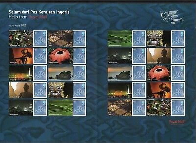 GB  Smiler sheet LS81 2012 Indonesia  year superb MNH condition.
