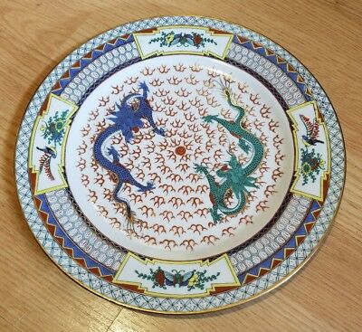 Outstanding Hand Painted Antique Asian Porcelain Plate with 2 Five Claw Dragons