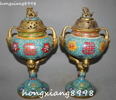 35CM Marked Cloisonne Enamel Gilt Lion Elephant Beast Incense Burner Censer Pair