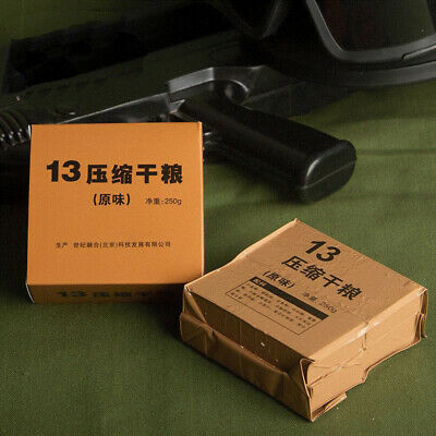 China ARMY PLA Survival Ration Emergency Food MRE Type 13 Compressed Cereal Bar
