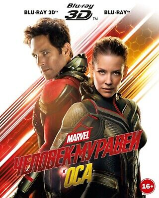 Target Ant-Man and the Wasp (Blu-ray 3D+2D, 2 Disc set) Eng,Rus,Italian,Spanish