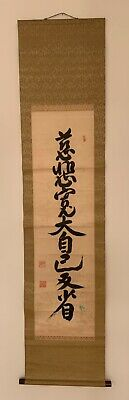 Taisho Era (1912-1926) - Japanese Hanging Scroll / Antique Calligraphy