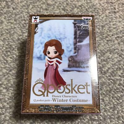 Qposket Mint Petit Beauty And The Beast Bell Disney Figure from Japan F/S