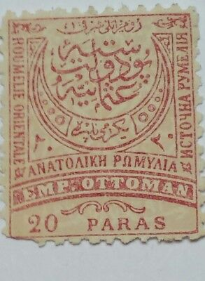 Turkey Ottoman Empire 1886-20 Paras-Rose On Buff-Mint/not Hinged/no Gum