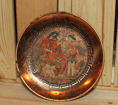 Vintage Greek souvenir litho copper wall hanging plate Zeus, Hera and Nike
