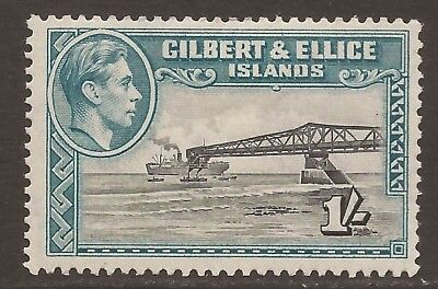 GILBERT AND ELLICE ISLANDS KGVI 1939 SG51 or 51a ? 1/- Perf 13½ MM (JB2639)
