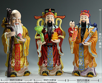 Dehua Colour Porcelain 3 Longevity God Fu Lu Shou Life Hold Ruyi Yuanbao Statue