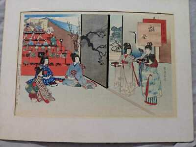 Antique Miyagawa Shuntei Japanese Woodblock Print Doll's Festival