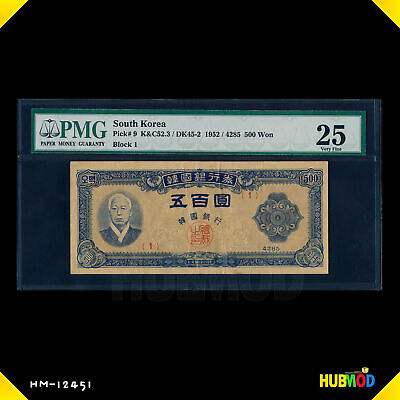 1952 South Korea 500 Won Note PMG Graded 25 VERY FINE 4285 SYNGMAN RHEE P-9 B-1
