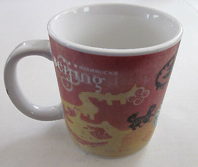 "Starbucks Beijing China Coffee Mug Cup Heavy Large Appx 4"" x 4"" 20 Oz"