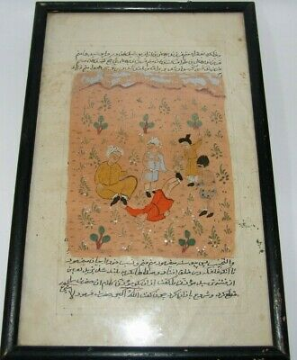antique persian arabic muslim handwritten manuscript painting frame included