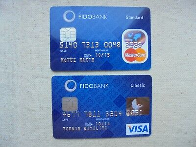 2 bank cards in one lot!, UKRAINE.  № 18