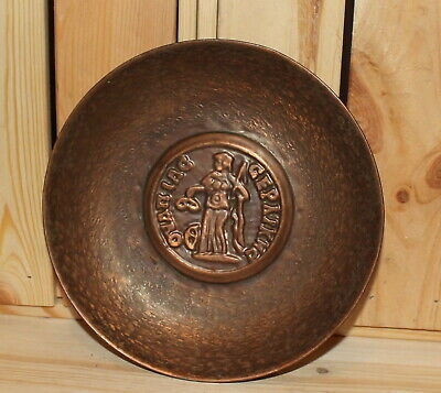 Vintage Greek souvenir hand made copper wall hanging plate