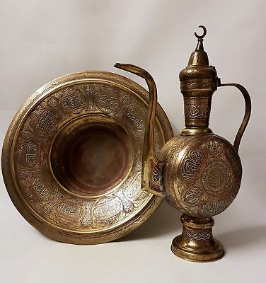 Antique Islamic  Cairoware Mamluk Persian Silver Inlaid Brass Ewer Basin