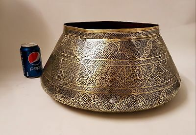 Huge Finest Antique Islamic Damascus Persian Mamluk Ottoman Brass Bowl C1880