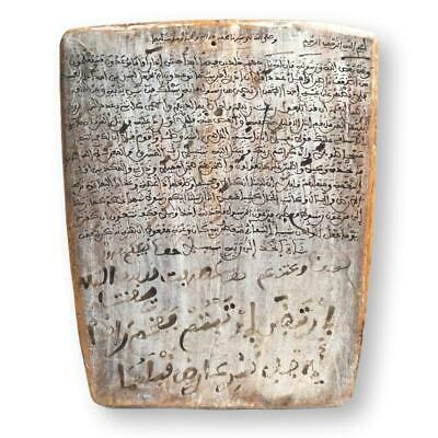Early 20th Century Quranic Teaching Tablet