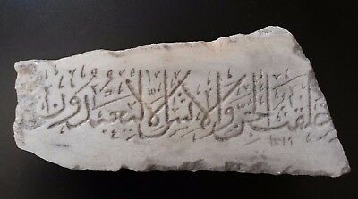 Extraordinary Piece. Al Andalus Spanish Marble Stone. Ancient Arab Inscriptions