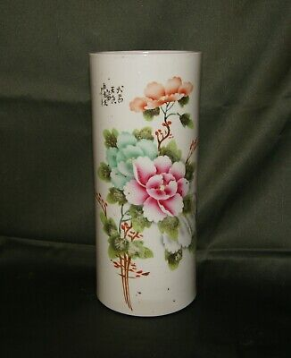 Chinese Vase With Floral Design And Calligraphy