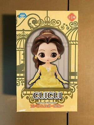 CUICUI Disney Characters PM Doll Belle Figure Sega Prize from Japan F/S Tracking