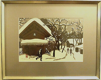 Japanese Art: Winter in Aizu (Skiers) by Kiyoshi Saito (signed & framed)