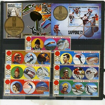 Equatorial Guinea 1972 Winter Olympic Games Sapporo Set Of 7 Stamps & 2 S/S Mnh