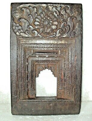 Vintage Indian Wall Hanging Wooden Carved Frame Mughal Style 001