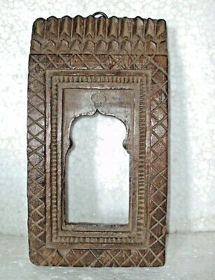 Vintage Indian Wall Hanging Wooden Carved Frame Mughal Style 003