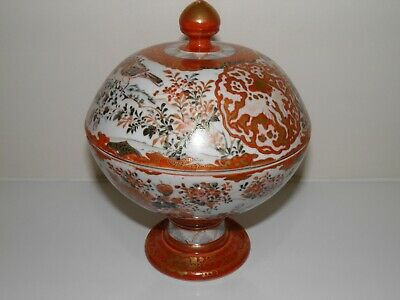 Beautiful Hand Painted Kutani Lidded Bowl C1890
