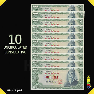 Lot of 10 UNC Consecutive Sequential Number South Korea 100 WON Paper Money 1965