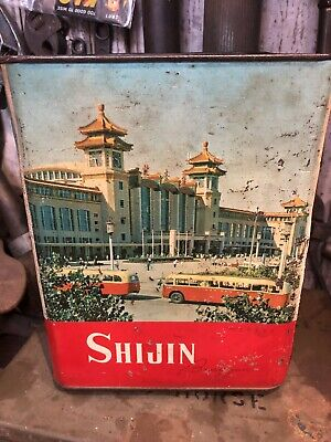 Vintage 1960's Chinese Shijin Biscuit Tin
