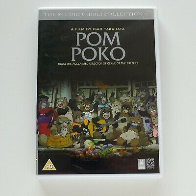 POM POKO by ISAO TAKAHATA Studio Ghibli Collection DVD