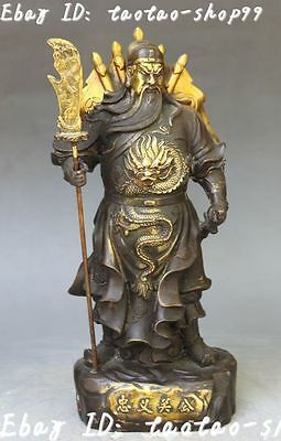 "11"" China Bronze Gilt Ancient Dragon Guan Gong Yu Warrior God Hold Knife Statue"