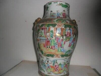 "Antique Large Porcelain Chinese Famille Rose Vase Figures  Mask Handles    12""""H"