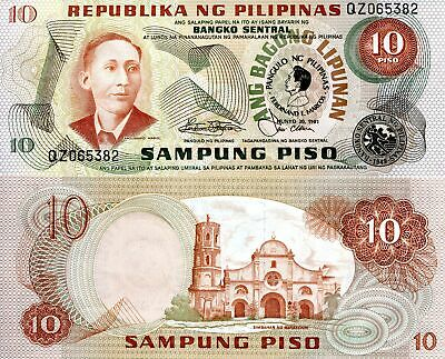 PHILIPPINES 1 Piso Banknote World Paper Money aUNC Currency Pick p133h 1949