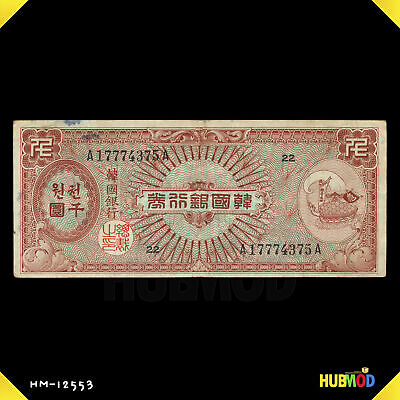 South Korea 1953 1000 Won Note Bank of Korea Banknote Block 22 P-15