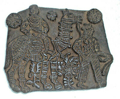 DholaMaru Vintage Wood Block Stamp Hand Carved Textile Wooden Fabric Printing