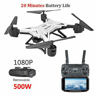KY601S RC Drone Quadcopter With 5MP HD Camera FPV WIFI 6-Axis Headless 4CH APP