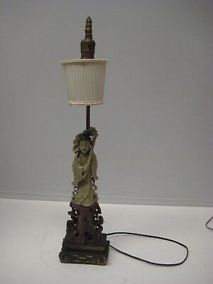 Antique Chinese Carved Soap Stone Figure Table Lamp