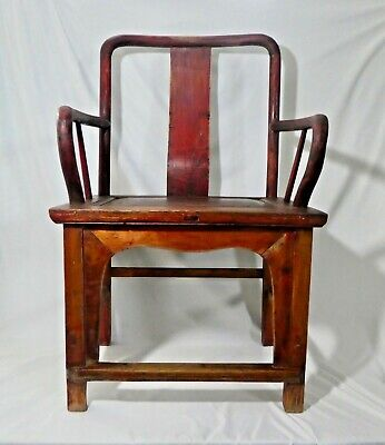 Antique Chinese Official's Arm Chair w/Bubugao stretchers. Red Tones. Qing 1850