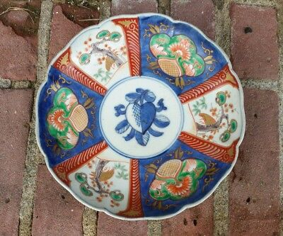 Antique Imari Serving Plate C 1800s Polychrome Parcel Gilt Edo Period VERY NICE!