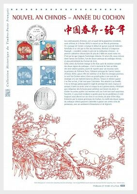 France 2019 - Chinese New Year 2019 - Year of the Pig Philatelic document