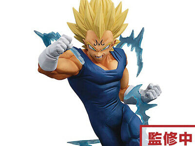 Banpresto Dragon Ball Z Dokkan Battle Super Saiyan Majin Vegeta  Figure