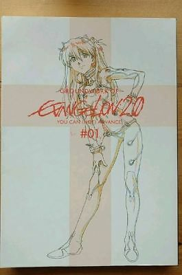 Evangelion 2.0 You Can (Not) Advance Animation Groundwork 1 Art book 2011 USED