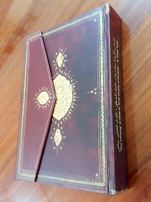 ISLAMIC ARABIC ANTIQUE BOOK (ASH-SHIFA) PROPHET BIOGRAPHY P Dubai الشفاء